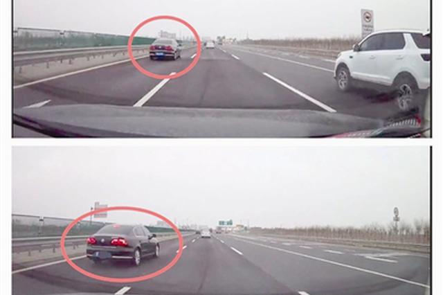 """前车突然急变道 后车司机""""心突突""""(图)"""
