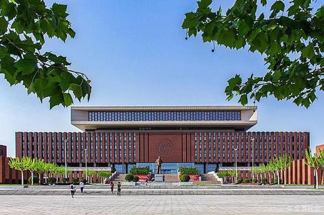 天津海教园设立街道办