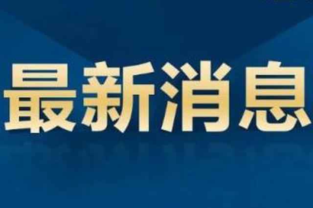 天津两大国家湿地公园八月底建成