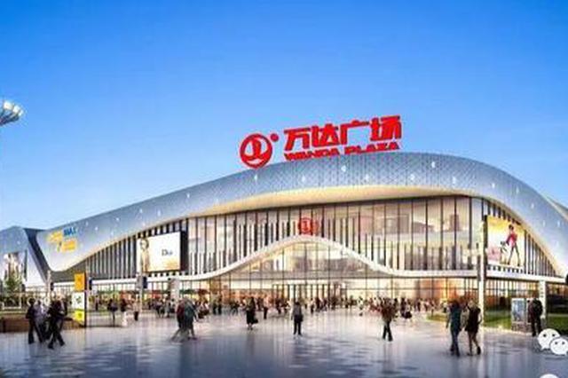 天津这家商场开业时间定了!停车场前半年免费!