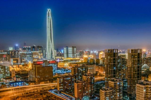 津沽棒!世界第七、中国北方第一高楼