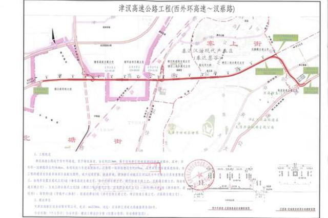 位置走向公布!天津多条高速公路规划公示!