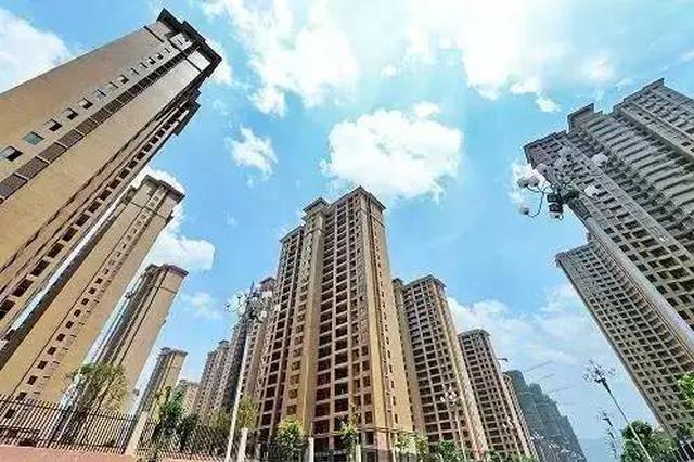 天津出台新政 支持住房租赁市场