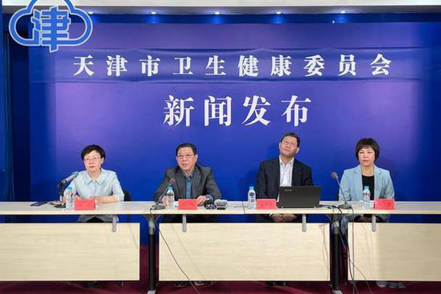 """天津2020年居民健康素养水平升至28.52% 超过""""十三五""""预期水平"""