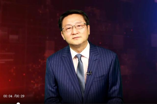 中国互联网新闻中心总编辑王晓辉:衷心祝愿第五届世界智能大会取得圆满成功