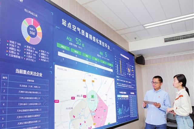 智能化站点实现 空气质量精细化管控