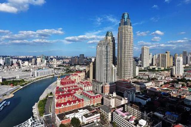 天津这13个区域将成片开发