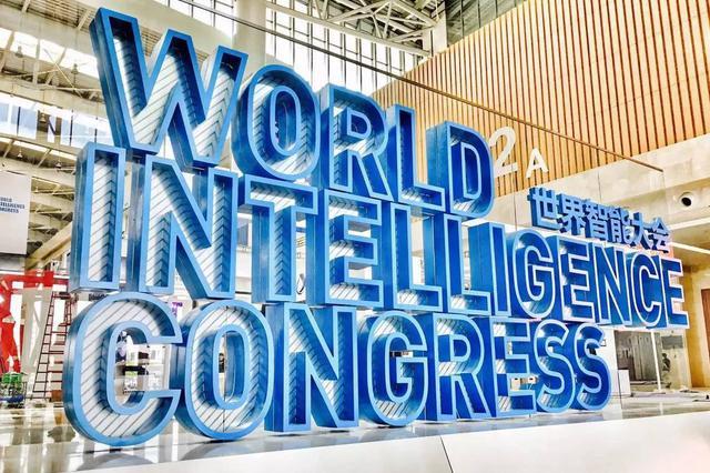 打卡第五届世界智能大会|想和机器人PK乒乓球技?来这儿就对