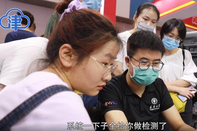 打卡第五届世界智能大会|中医+AI会碰撞出怎样火花? 来看智