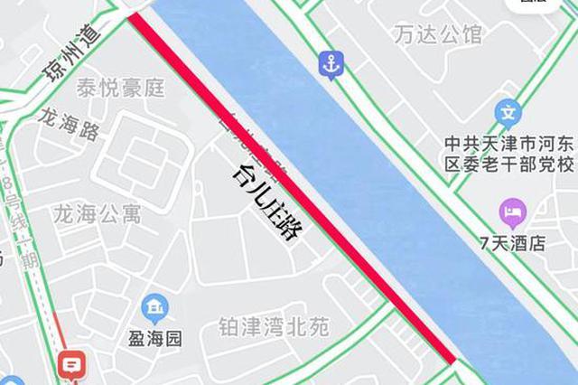 海河边这条道路通行有调整