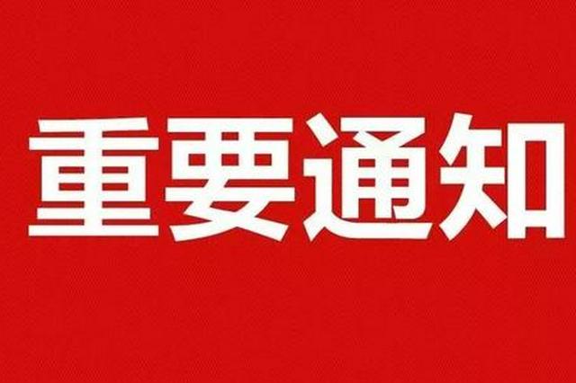 7月17日起 天津这两家文博场馆延迟闭馆