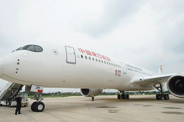 空客天津宽体机首架A350飞机在津完成交付