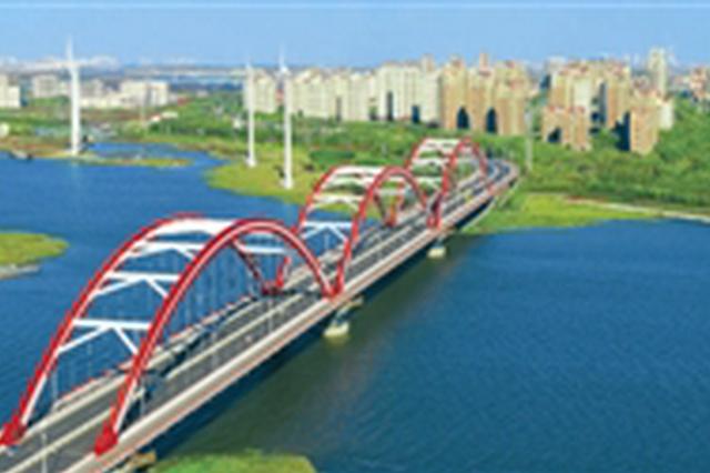 中新天津生态城发布十四五规划纲要