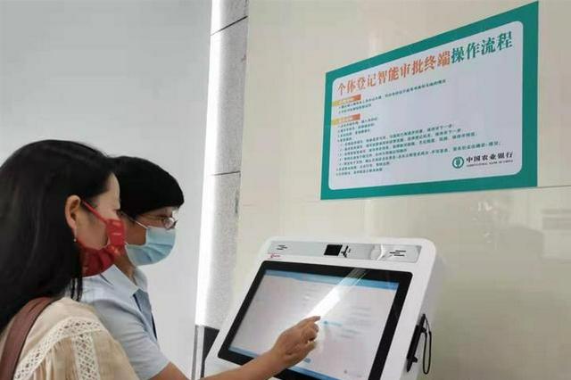 天津市疫情防控指挥部重要提示:中秋国庆假期您须做到……