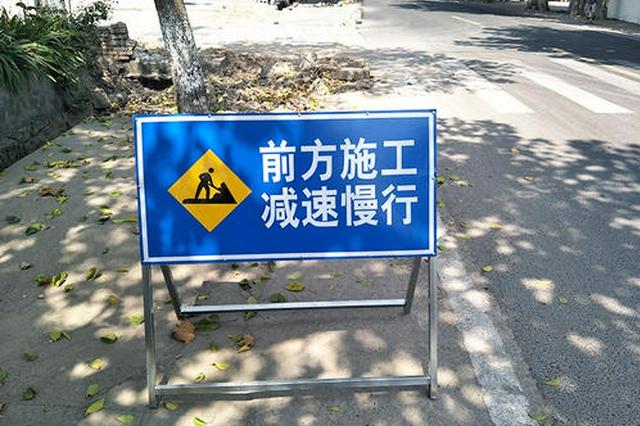 这些路段施工 提前规划绕行