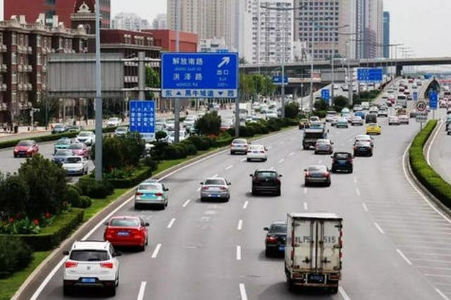 公安交管部门发布国庆节假期出行提示 提前规划路线 避开易堵路段