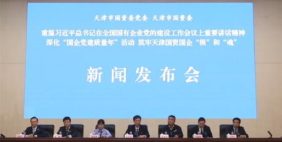 国资系统迅速掀起学习宣传贯彻党的十九届五中全会精神热潮