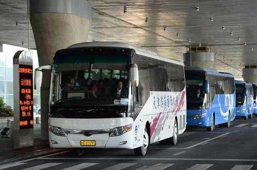 天津机场巴士运行时刻调整