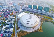 天津奥体中心水滴场馆