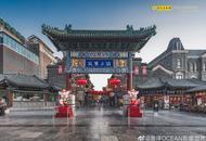 寂静的天津节日街景