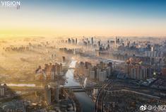 俯瞰天津城市风光