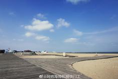 东疆港人工沙滩美景
