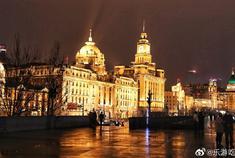 上海外滩灯火辉煌