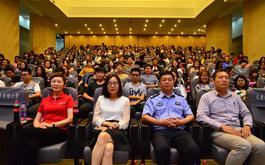 """""""平安校园""""系列活动在天津财经大学启动"""