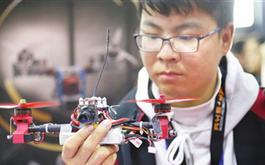 大學生機器人大賽開賽