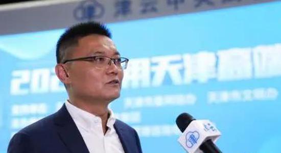 华北集团金融事业部副总裁周雅淘