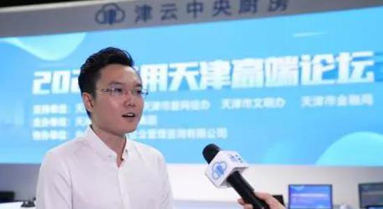央信(天津)企业咨询管理有限公司董事长黄笙阳