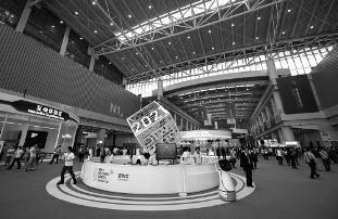 数据赋能城市 天津打造智能化城市治理新样本