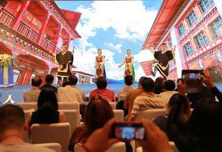 西藏林芝雅鲁藏布生态文化旅游节