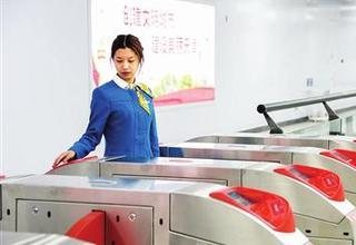 地铁1号线东延线部分站点将开通