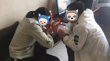 """少女被网恋""""真命天子""""送进大山"""