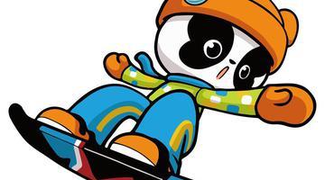 首个中国大熊猫国际形象