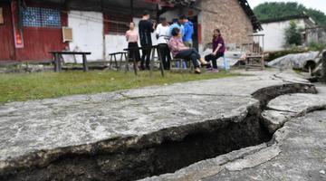 宜宾长宁震中地面出现巨大裂缝