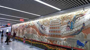 中国首条下穿黄河地铁在兰州开通