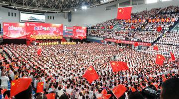 """3800多万大学生""""告白祖国"""""""