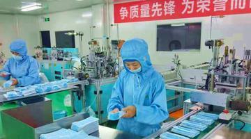 口罩�工厂日产13万口罩抗击ξ疫情
