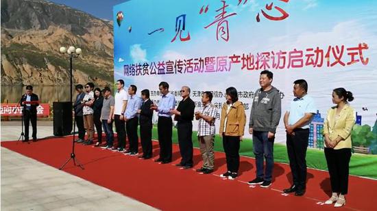 http://www.zgqhl.cn/wenhuayichan/53090.html