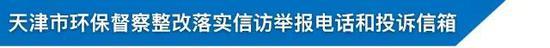 http://www.hjw123.com/shengtaibaohu/128490.html