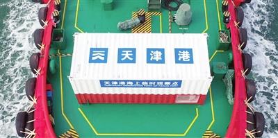 海上防疫箱体式隔离舱