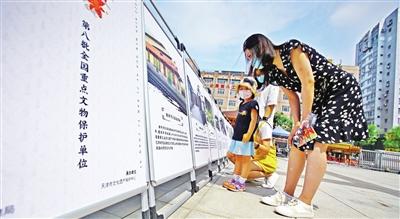 市民在天妃宫遗址博物馆前广场参观文保单位展板