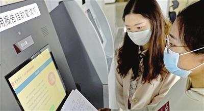 日前,麒麟软件总部落户我市,目前麒麟操作系统广泛应用于国内近百家银行、保险用户,特别是个人信用征信系统。