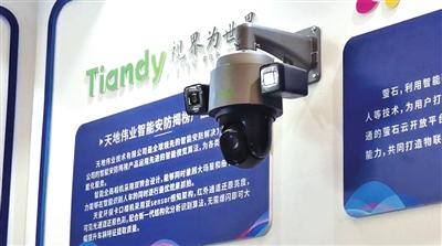 环保卡口摄像机
