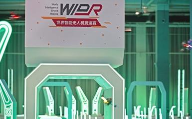 世界智能无人机竞速赛现场,来自世界9个国家和地区的40位无人机飞手进行角逐。