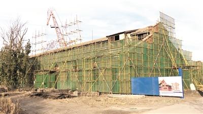 大沽船坞轮机厂房外部已经搭建起了脚手架