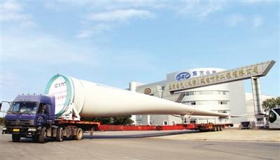 东方电气(天津)风电叶片公司的产品顺利运输出厂