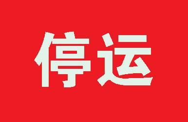 1月27日起,进出天津的省际长途客运暂停!